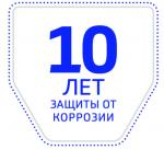 10 years russia